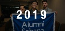 menú superior perfiles alumni galería multimedia botón 2019 unisabana
