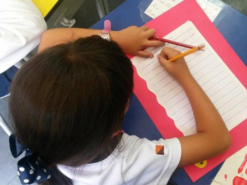 Prácticas de la Facultad de educación en colegios de Bogotá
